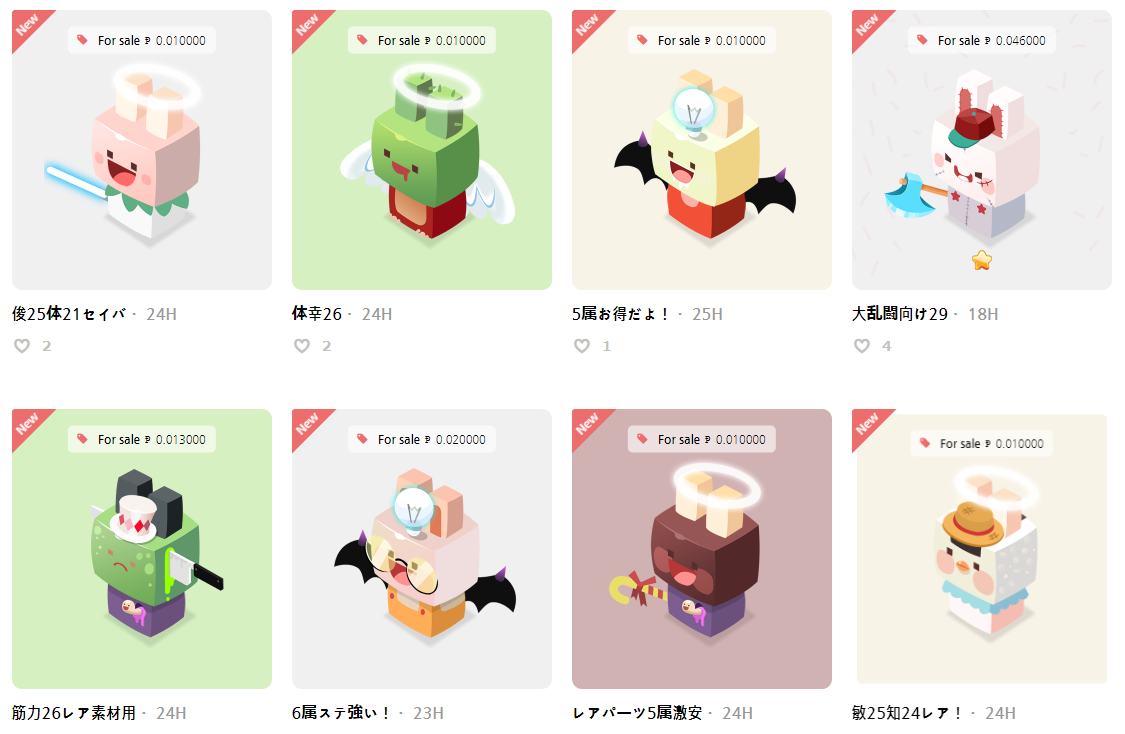日本語対応で子供もプレイ可能!子供向けブロックチェーンゲーム一覧