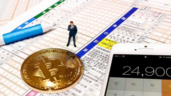 仮想通貨の税金対策を正攻法で!計算方法やタイミングを解説