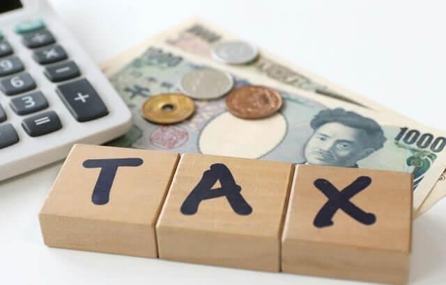 【取引方法・金額別】仮想通貨の税金対策入門