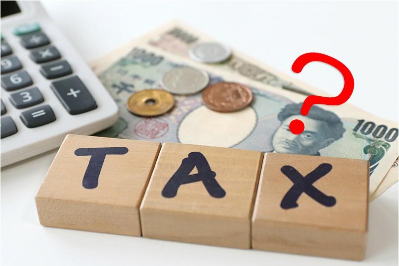 国税庁が仮想通貨取引のFAQを正式発表!税金はこんな時どうなる?