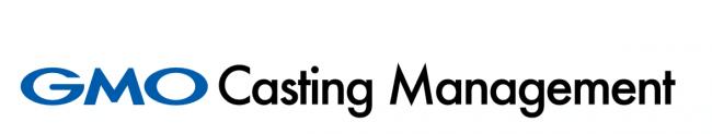 インフルエンサーを活用したプロモーションプランニングサービス「GMO Casting Management」を提供開始
